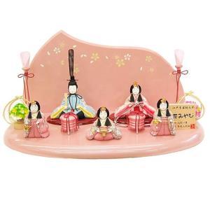雛人形 ひな人形 木目込人形 コンパクト 平飾り ピンクが可愛いコンパクトな五人飾り 平安大新 hd12006|heiandaishin