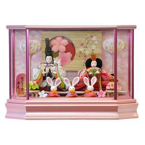 雛人形 コンパクト ケース飾り ピンクが可愛い親王飾りとうさぎの官女の五人飾り 平安大新 ひな人形 送料無料 hd12007|heiandaishin