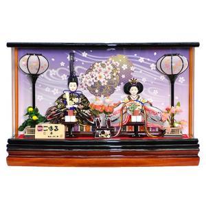 雛人形  コンパクト ケース飾り 選べる豪華なケース飾り 平安大新 ひな人形 送料無料 hd12008|heiandaishin