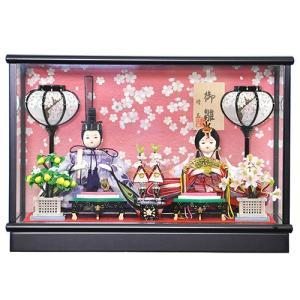 雛人形 ひな人形 コンパクト 童顔がかわいい親王ケース飾り 平安大新 hd12010|heiandaishin