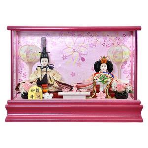 雛人形 ひな人形 コンパクト ケース飾り ミニウサギ付の華やかなケース親王飾り 平安大新 hd12021|heiandaishin