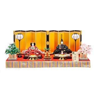 雛人形 平飾り 京西陣金襴 衣裳着親王平台飾りセット 平安寿峰作 平安大新 ひな人形 送料無料 hd12027|heiandaishin