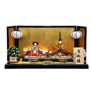 雛人形 お雛様 黄櫨染 衣裳着親王平台飾りセット 大橋弌峰作 平安大新 ひな人形 送料無料 hd12028|heiandaishin
