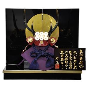 五月人形 真田幸村 兜 コンパクト 平台飾り 兜飾り 大越忠保作 人形の平安大新 hm12015|heiandaishin