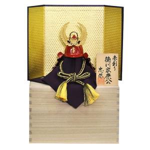 五月人形 徳川家康 兜 コンパクト 収納飾り 正絹黒色糸縅 桐箱入り金屏風セット 本桐製 人形の平安大新 hm12039|heiandaishin