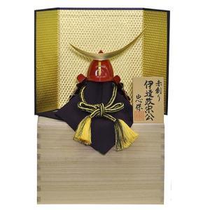 五月人形 伊達政宗 兜 コンパクト 収納飾り 正絹黒色糸縅 桐箱入り金屏風セット 本桐製 人形の平安大新 hm12041|heiandaishin