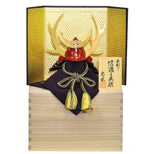 五月人形 真田幸村 兜 コンパクト 収納飾り 正絹黒色糸縅 桐箱入り金屏風セット 本桐製 人形の平安大新 hm12042|heiandaishin