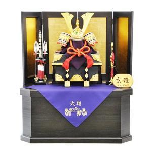 五月人形 兜 収納飾り 兜飾り 朱赤縅 龍 お名前袱紗付き 平安京翠作 人形の平安大新 hm12054|heiandaishin