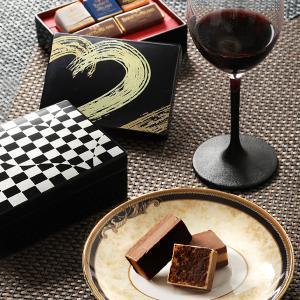 2018年バレンタインギフト 小箱・名刺入れ Majani×宮内庁御用達 漆器 山田平安堂 名刺入れにも使える小箱とショコラのセット|heiando