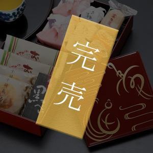 敬老の日 2018 二段重 福寿鶴亀 × とんねるず食わず嫌い王受賞老舗銘菓詰め合わせ|heiando