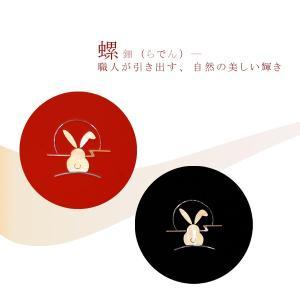 出産内祝いギフト 丸盆 うさぎ 螺鈿|heiando|02