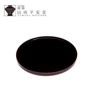 丸盆 溜(小) お盆/漆塗り/木製|heiando
