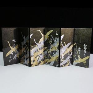 【送料無料】屏風 鶴図下絵和歌巻|heiando
