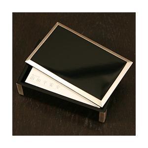 小箱 縁錫蒔絵|heiando