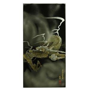額 雲龍之図(円山応挙写し) 法人ギフト/和室/インテリア|heiando