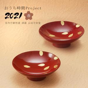 ≪おうち時間Project≫盃 春の調 ペア(特別価格・数量限定・WEB限定)|heiando