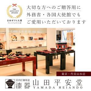 丸花生 千羽鶴(木箱入り) 花瓶/漆器/インテリア heiando 03