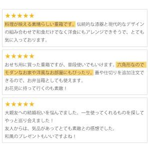 漆器 山田平安堂 六角三段重 朱塗 重箱/漆器|heiando|08