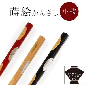 小枝かんざし 日月  簪/和/髪飾り/浴衣|heiando