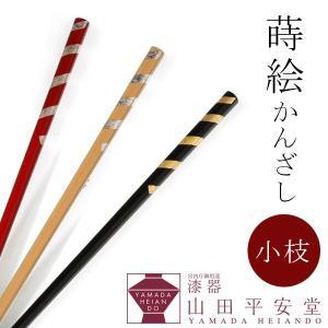 小枝かんざし 帯  簪/和/髪飾り/浴衣|heiando