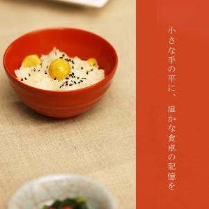 小椀(Babyスプーン付き) お椀/漆塗り/木製 heiando 02