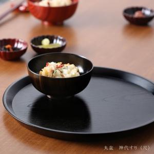 丸盆 神代すり(尺) お盆/木製/漆塗り|heiando