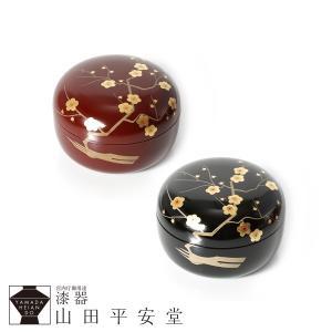 丸菓子器 枝梅蒔絵 小 朱/黒|heiando