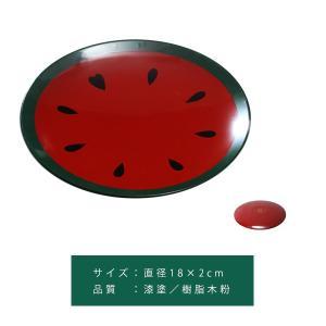 ≪遊び心シリーズ≫丸皿 すいか割り(夏季限定)|heiando|04
