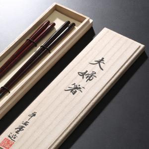 夫婦箸 五角(木箱入) 結婚祝い/お箸/漆塗り/ペア|heiando