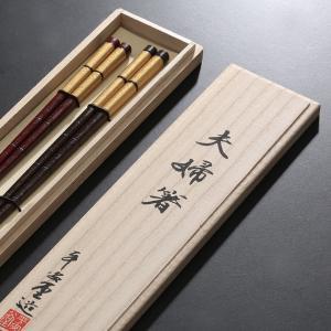 夫婦箸 金彩(木箱入) お箸/漆塗り/ペア/夫婦箸|heiando
