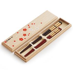 ≪吉祥梅箱入≫夫婦箸 金彩(木箱入) 結婚祝い/お箸/漆塗り/ペア|heiando