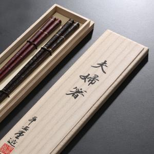 夫婦箸 金線(木箱入) 結婚祝い/お箸/漆塗り/ペア|heiando