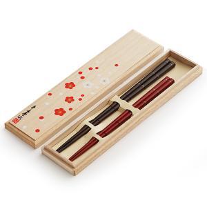≪吉祥梅箱入≫夫婦箸 金線(木箱入) 結婚祝い/お箸/漆塗り/ペア|heiando