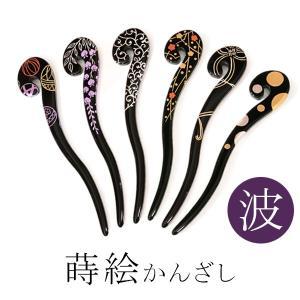 波かんざし 毬/藤/槍梅/結び/日月  簪/和/髪飾り|heiando