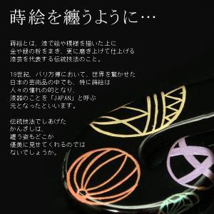 波かんざし 毬/藤/槍梅/結び/日月  簪/和/髪飾り/浴衣 heiando 11