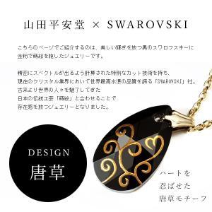 ネックレス 唐草 スワロフスキー/SWAROVSKI/クリスタル/蒔絵アクセサリー|heiando|03