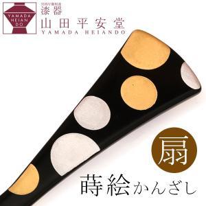 扇かんざし 日月  簪/和/髪飾り|heiando