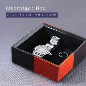 Overnight Box オーバーナイトボックス(小) 白檀|heiando|02