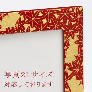 写真立て/フォトスタンド 春秋 フォトフレーム/漆塗り/木製|heiando|03
