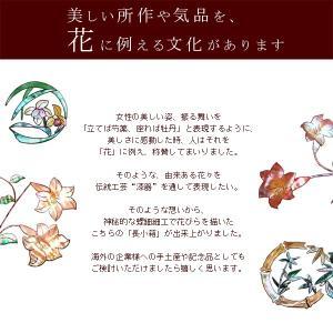 長小箱 百合/花丸四君子|heiando|02