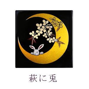 賽 富士草花 漆器/蒔絵/置物/インテリア|heiando|06