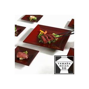 四方小皿揃(5枚組)と四方皿古代朱セット 和食器/漆器|heiando