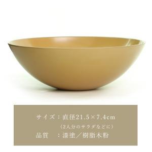 【夏季限定】サラダボウル 白漆(小)|heiando|04
