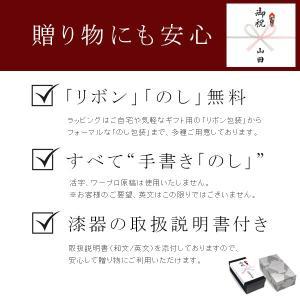 結婚祝いギフト 漆器 山田平安堂 寿恵広鉢 紅白 ペア|heiando|04