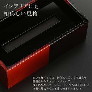 ティッシュBOX 白檀 heiando 02