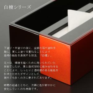 ティッシュBOX 白檀 heiando 03