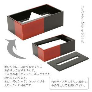 ティッシュBOX 白檀 heiando 04