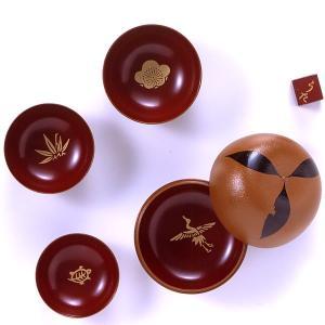 座興盃 橙|heiando