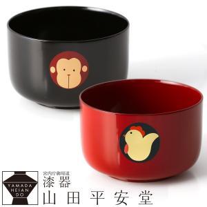 出産祝いギフト 干支小椀 (Babyスプーン付) ベビー食器/漆器 |heiando