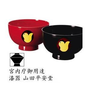 干支汁椀 お椀/漆塗り/木製|heiando
